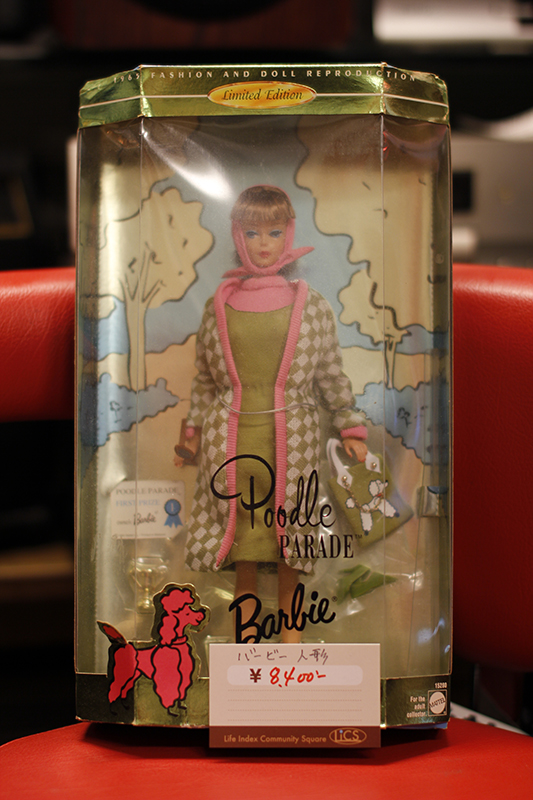 バービー 1965 Barbie Poodle PARADE Limited Edition プードルパレード